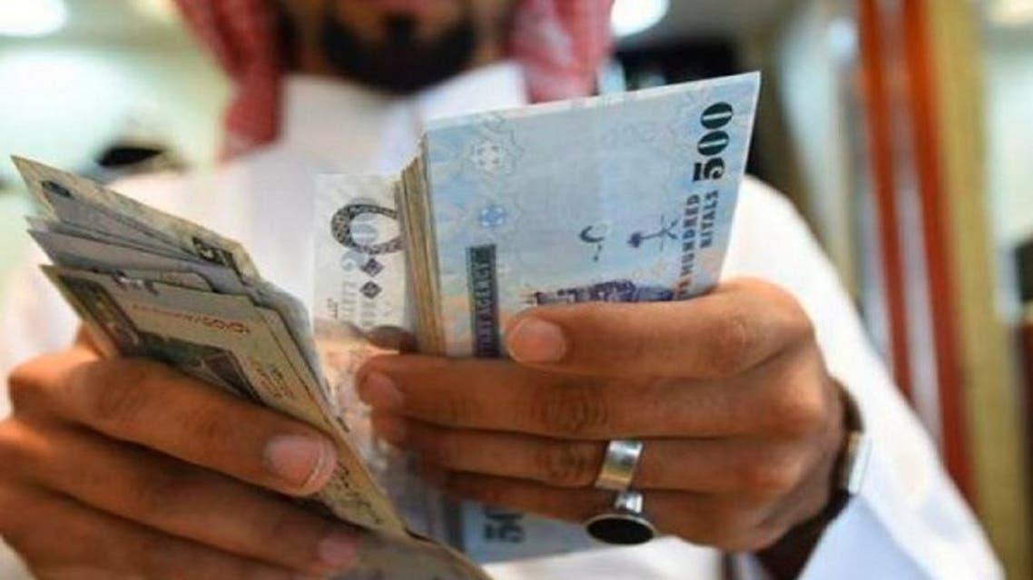 عملة ريالات استهلاك السعودية