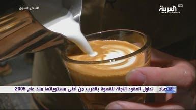 ما السبب وراء استمرار ارتفاع سعر كوب القهوة؟