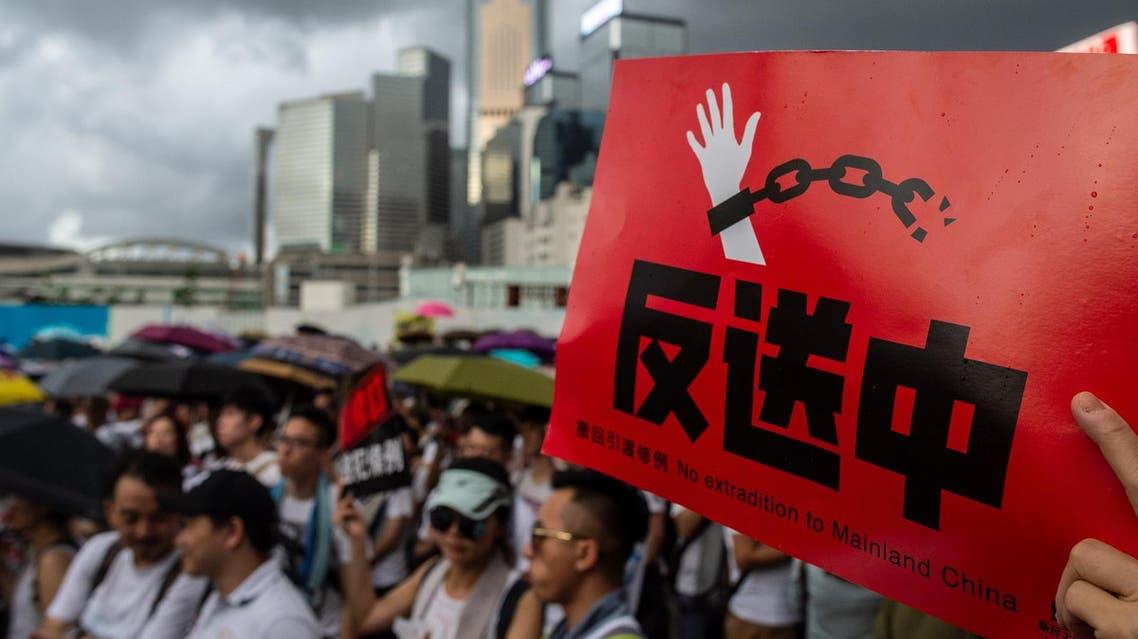 Hong Kong protest - AFP