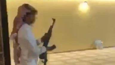 شرطة الرياض تعتقل شابا أطلق النار من سلاح رشاش