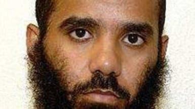 مسجون منذ 17 عاما.. استمرار حبس يمني في غوانتنامو