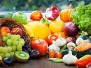 مواد غذائية منها السبانخ تحسن مزاجك.. تعرف عليها