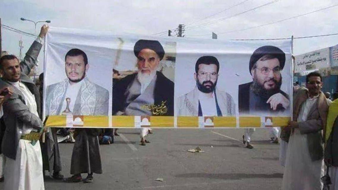 hizb ullah and Houthis malatias