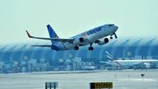 Coronavirus: FlyDubai cancels all flights from March 26, follows Dubai airport