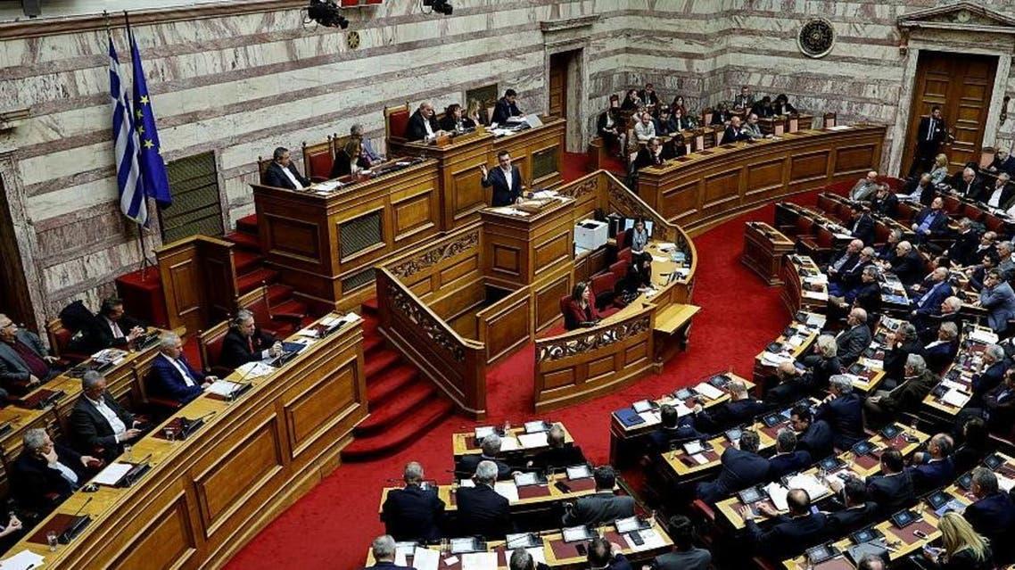 برلمان اليونان