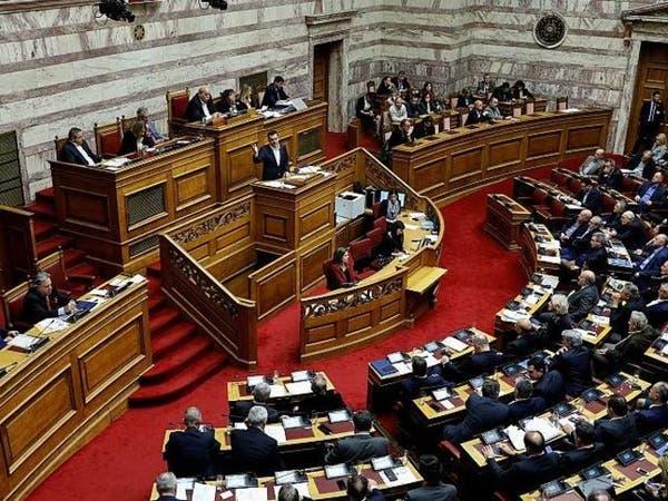 الرئيس اليوناني يحلّ البرلمان تمهيداً لانتخابات تشريعية