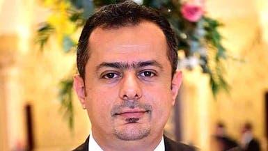 رئيس وزراء اليمن يتهم الدوحة بنشر الفوضى عبر الحوثيين
