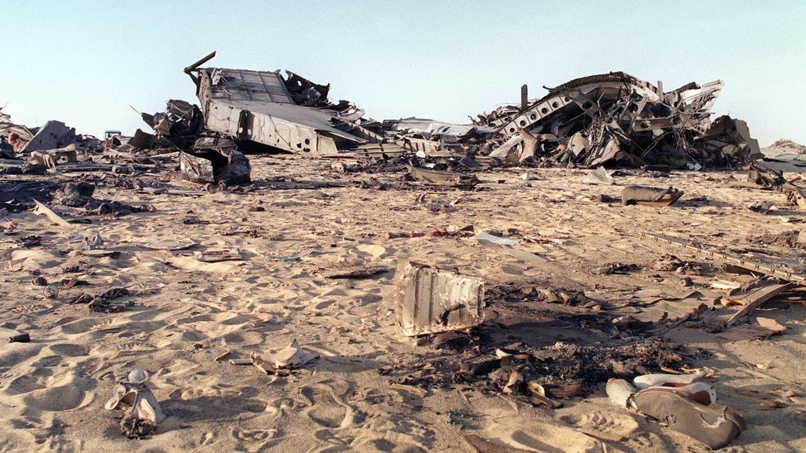 Niger bomb AFP
