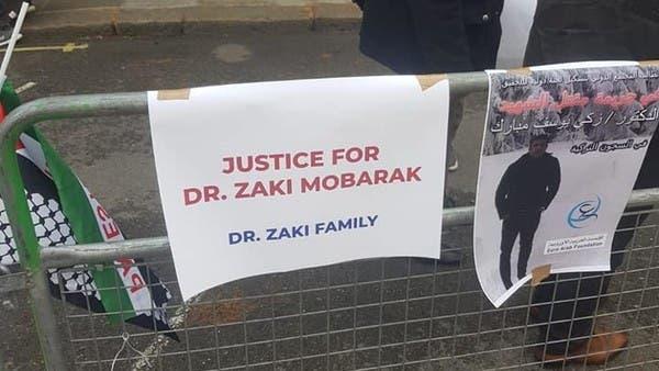 شقيق زكي مبارك يهدد تركيا بـ200 صورة