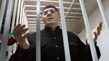 Russian court rules to free Chechen human rights advocate Oyub Titiev