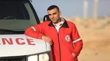 وفاة ضابط إسعاف فلسطيني بنيران إسرائيلية