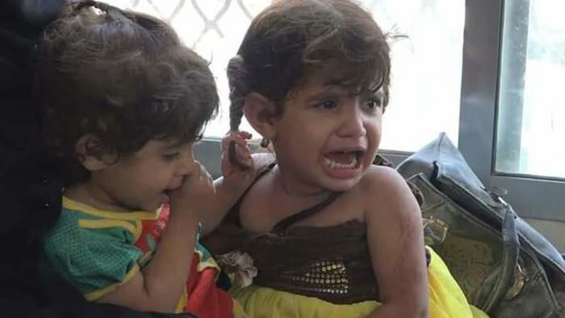 تدمير منزل يمني