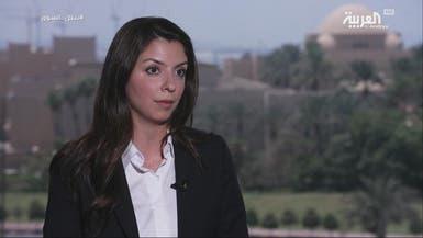 ستاندرد تشارترد: موازنة لبنان خطوة أولى لاستعادة الثقة