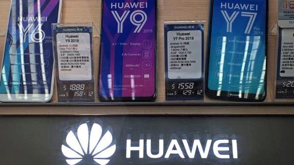 مسؤولون: أميركا تدرس طلبات لبيع معدات إلى هواوي الصينية