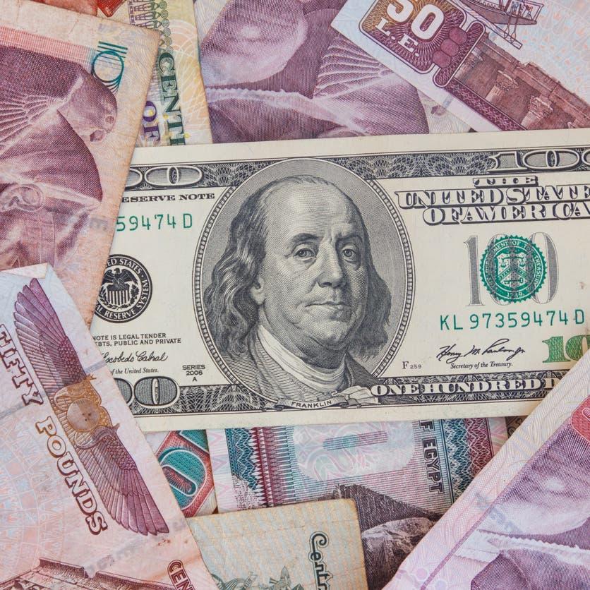 الجنيه المصري يقفز 11% أمام الدولار.. لهذه الأسباب