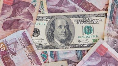 مصر تخفض عجز الميزانية المستهدف لـ 7.2%