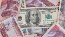 ارتفاع احتياطيات مصر الأجنبية فوق 45 مليار دولار