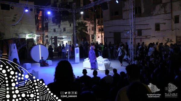 Jeddah Season Festival Offers Entertainment Unique Experiences To Visitors Al Arabiya English