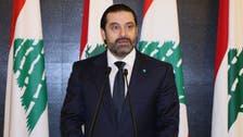 الحريري: لا يجوز وضع السعودية والخليج بخصومة مع لبنان