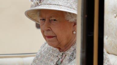 """هذه قصة """"دبوس"""" ملكة بريطانيا الماسي!"""