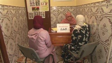 أكثر من نصف المغربيات تعرضن لشكل من أشكال العنف