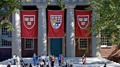 دوراتجامعية للأثرياء الجدد فقط.. كم كلفة الانضمام لها؟
