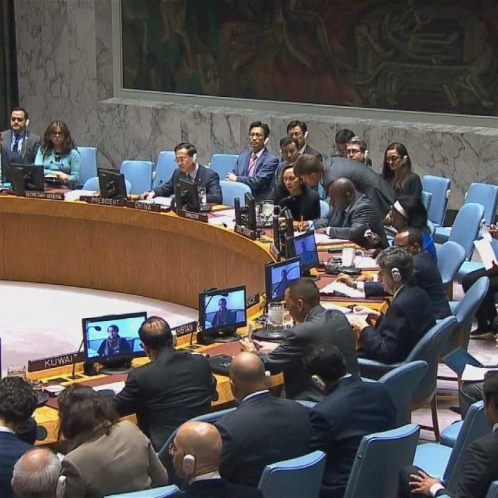 مجلس الأمن يدعم جهود السعودية للحوار بين الشرعية والانتقالي