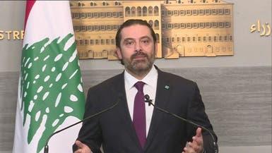 حكومة لبنان ترد على باسيل: لا سبيل لعودة النظام السوري