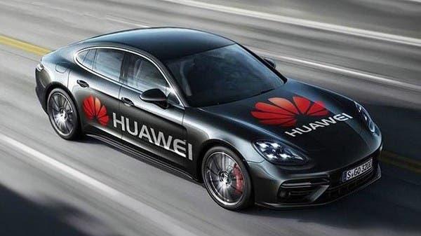 """""""هواوي"""" تتحدى أميركا بسيارات ذاتية القيادة"""