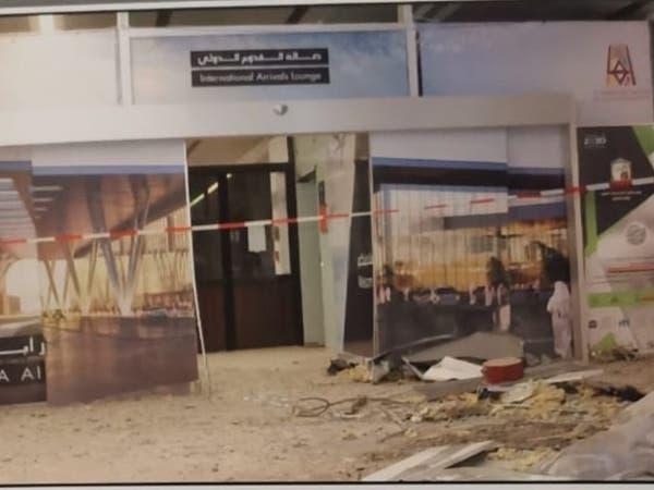 شاهد الصور الأولى لأضرار الاعتداء الحوثي على مطار أبها