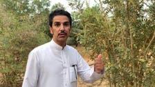 سعودی شہری 6 برس کے تجربات کے بعد لوبان کی کاشت میں کامیاب