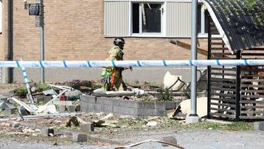 في  مكان انفجار سابق.. العثور على جسم غريب في السويد