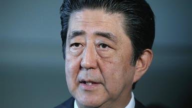 اليابان: سنفعل كل ما هو ممكن لتهدئة التوتر بالشرق الأوسط