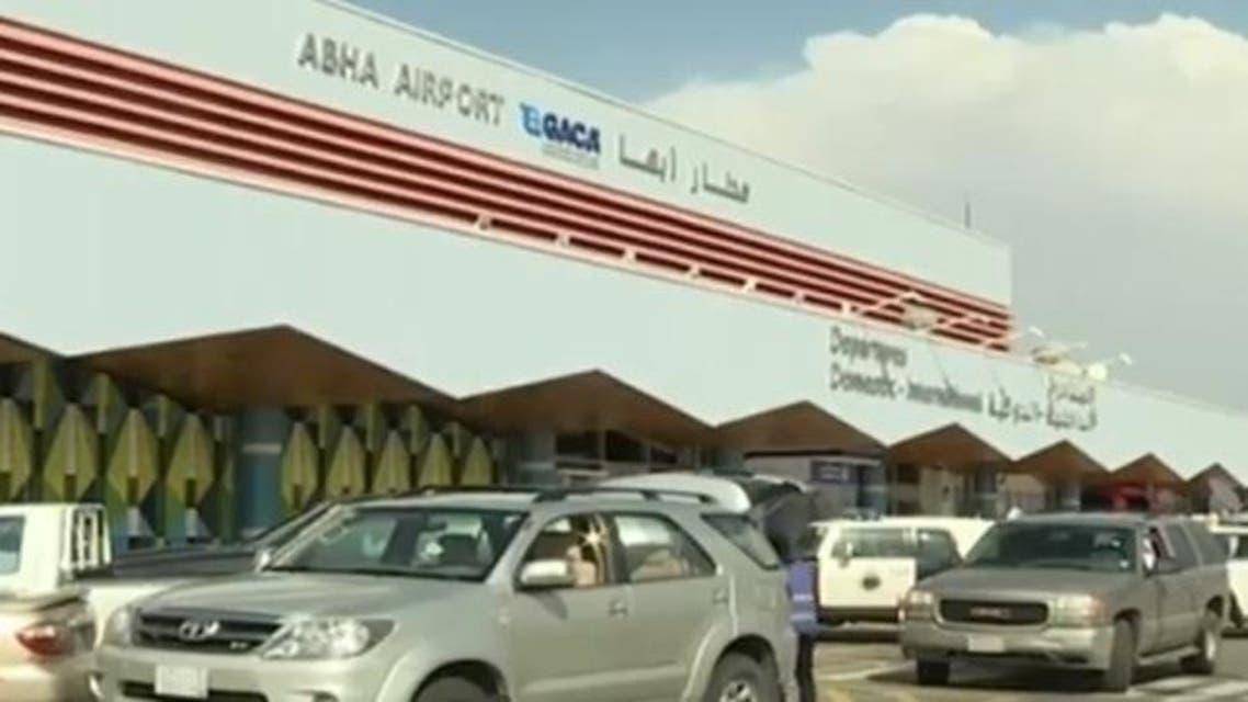 Abha international airport. (Screen grab)