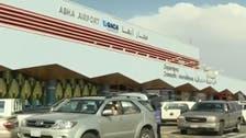 Nine injured in Houthi attack on Saudi Arabia's Abha airport: Arab Coalition