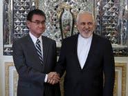 قبيل وصول آبي.. وزير الخارجية الياباني يلتقي ظريف