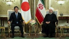 Iran President Rouhani to make first visit to Japan