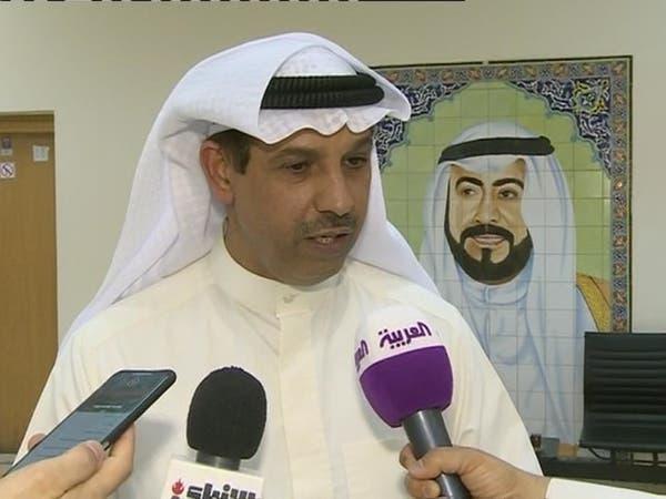 اللجنة الأولمبية الكويتية تحدد موعد انتخابات مجلس الإدارة