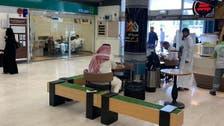 إدانات عربية ودولية لاستهداف مطار أبها بالسعودية