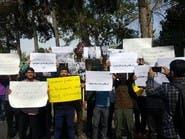 """مع وصول آبي لطهران.. """"الباسيج"""" يتظاهرون ضد الوساطة اليابانية"""