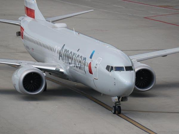 شركة طيران أميركية المستثمرون واثقون من إفلاسها للمرة الثانية 100٪