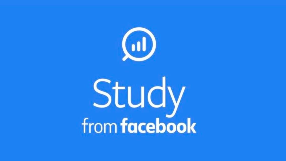 study-newsroom-image-1