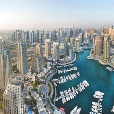 6.6 مليار درهم استثمارات السيدات في عقارات دبي بالنصف الأول