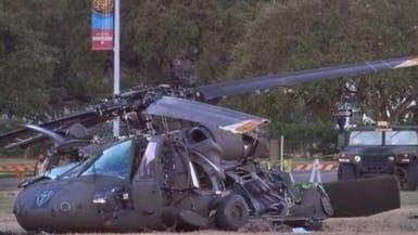 أميركا: قائد الهليكوبتر المنكوبة غير مؤهل للتحليق بأجواء صعبة