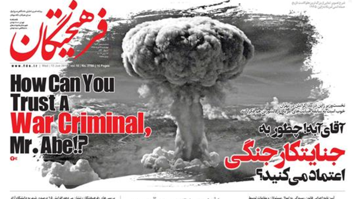 """The daily Farheekhtegan, or Educated, followed it up with a large headline in both English and Farsi, saying: """"How Can You Trust A War Criminal, Mr. Abe?"""" (Screengrab)"""