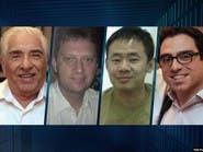 من هم السجناء الأميركيون ومزدوجو الجنسية في إيران؟