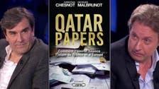 صحيفة فرنسية: البنوك الثلاثة والإخوان المسلمون