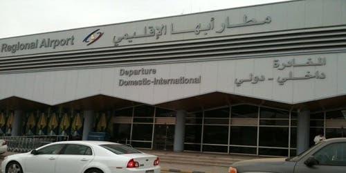 فرودگاه بینالمللی ابها