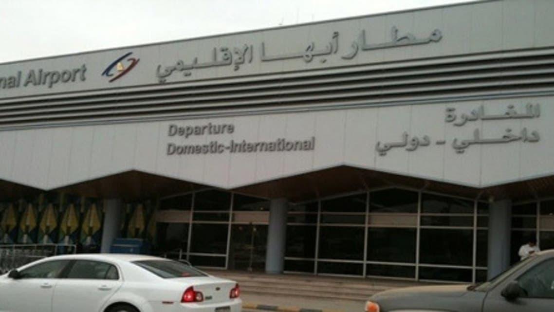 مطار أبها الدولي