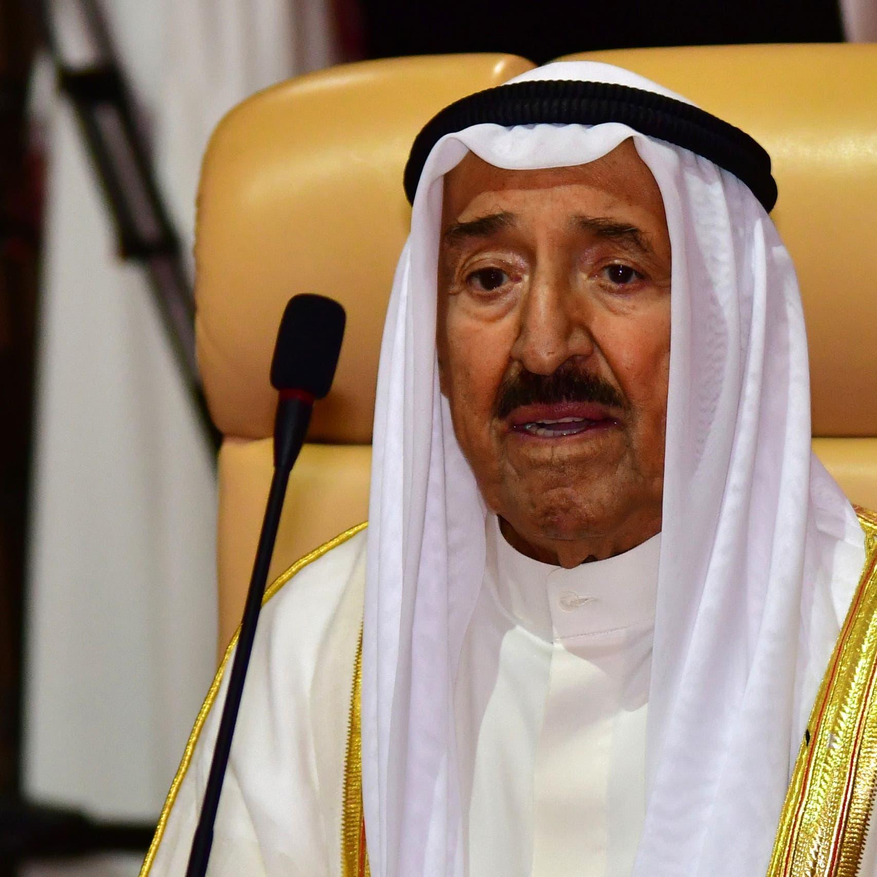 أمير الكويت: لن يفلت من العقاب أي شخص ثبت اعتداؤه على المال العام